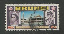 BRUNEI #179 USED