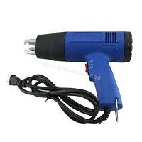 Heat Gun Hot Air Gun Dual Temperature+4 Nozzles Power Tool Multi-use Heater Gun