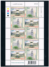 THAILAND 2014 Thailand - Macao Joint Issue F/S (3b x10)