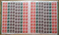 Berlin MHB 5 postfrisch mit 2 Plattenfehler 286 I + II Michel 420,00 €