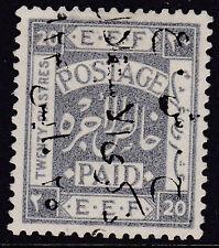 Jordan transjordan 1923 Nuovo di zecca MLH parte Set DEFINITIVO 1 valore verso l'alto EEF SG108B