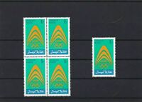GERMANY 1970`s OLYMPIC SPENDEN MARKE MINT NEVER HINGED BLOCK STAMPS REF 5552
