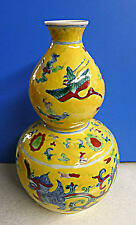 "Hand Painted Yellow Dragon Design Porcelain Double Gourd Shape Vase 7""h x 4.5""w"