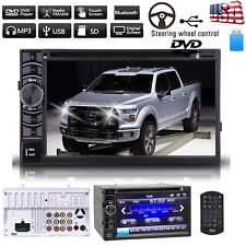 2 Din Car Stereo DVD CD AUX USB FM/AM HD Touchscreen Player Radio For Ford F-150