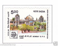 PHILA1166 INDIA 1988 BOMBAY GPO WORLD PHILATELIC EXHIBITION MNH