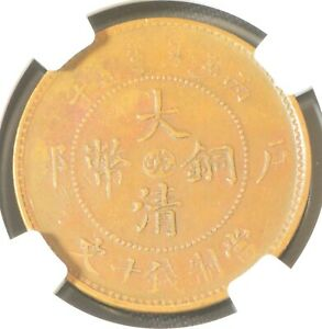 1906 CHINA Anhwei 10 Cent Copper Dragon Coin NGC XF 45 BN