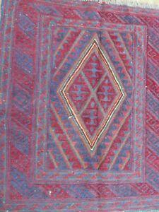 A FABULOUS NEW HANDMADE MOSHVANI WOOL ON WOOL AFGHAN RUG (127 x 107 cm)