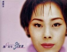 SHIRLEY KWAN關淑怡 - 32 COLLECTION (2CD)