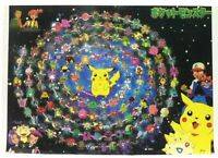 Pokemon Carteles i Primeros 151 1a Serie Togepi y Entrenadores Cm. 33 x 49