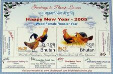 2005 BHUTAN YEAR OF ROOSTER STAMP SHEET CHINESE LUNAR NEW YEAR STAMPS