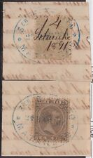 1890-25 SPAIN ANTILLES ALFONSO XIII1890 5c REVENUE USO FISCAL.