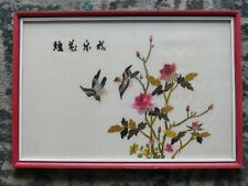 More details for vintage japanese silk embroidery of birds and flowers