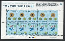 JAPAN 2018 50th of Labour & Social Security Attorney System Mini S/S  Stamp