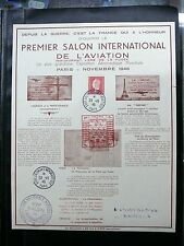 TIMBRES DE FRANCE : PREMIER SALON INTERNATIONAL DE L'AVIATION PARIS NOVEMBRE1946