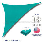 Sun Shade Sail Turquoise Permeable Pool Outdoor Canopy Awning Cover W/8'' Kit