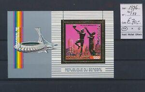LO17156 Senegal 1976 gold foil sports olympics good sheet MNH cv 70 EUR