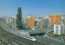 FOTOKARTE CA.15X10 CM TOKYO THE SUPER EXPRESS TRAIN (G1379)