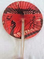 "VINTAGE 1920's ""L'OR-KINA SABATIER LIQUEUR"" PRINTED ADVERTISING COCKADE FAN"