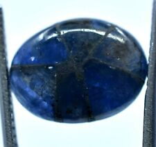 Mogok 5.05 Ct Natural Blue Trapiche Sapphire AGSL Certified Top Quality Gemstone