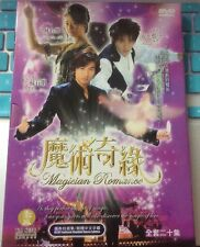 The Magic Touch Of Fate Taiwanese Chinese Drama DVD Ruby Lin, Alec Su, Kang Ta