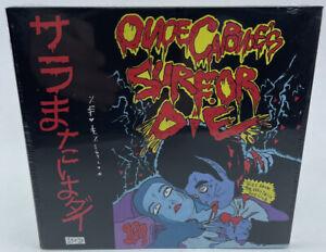 Onoe Caponoe - Surf or Die - New & Sealed CD - B4
