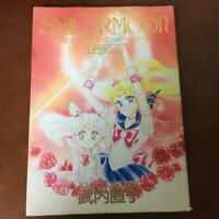 Sailor Moon Original Illustration Art Book #2 Pretty Soldier by Naoko.T w/Track