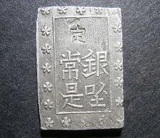 Japan 19th century - 1 Bu (Ichibu) silver 8.54g - Ansei 1859-1868 C#16a (lot A)