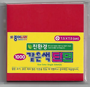 80 Sheets Single Sided Solid Single 7.5cm (3inch) Colour Origami/Craft Paper