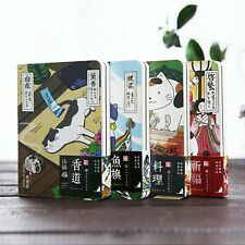 Japanese Anime Illustrated Diary, Japanese Notebook, Hard Cover Diary