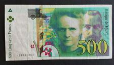 FRANCE - FRANCIA - FRENCH NOTE - BILLET DE 500F PIERRE & MARIE CURIE 1994.