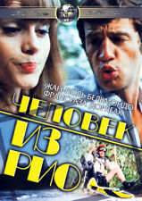 THAT MAN FROM RIO - by Philippe de Broca - NEW RARE DVD