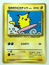 SURFING Pikachu 025 Pokemon Card Nintendo Very rare Japanese JAPAN F/S