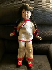 Duck House Chinese Doll 20 Inches Tall White Satin Brocade Pajamas & Red Shoes