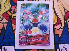 DRAGON BALL HEROES HJ3-25 JM3 JAAKURYU MISSION ZARBON C COMMON CARD