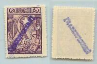 Armenia 1922 SC 303 mint overprint fantasy . f7883