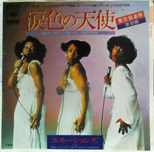 """The Emotions - You'll Find I Love You / VG+ / 7"""""""