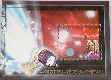GUINEA 1989 Block 326 S/S B44 Space Pferdekopfnebel Horse Head Nebula Cheval MNH
