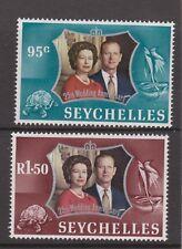 QEII 1972 25th Silver Wedding Anniversary MNH Stamp Set Seychelles SG 319-320