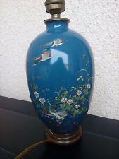 Ancienne lampe émaillé ou cloisonnée decor canard japonissant