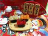 Re-Ment Sanrio 2011 Hello Kitty Sushi Go Round Bar 1:6 Scale Miniature Set #2