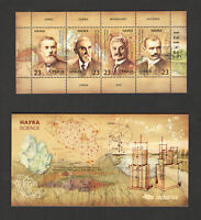SERBIA-MNH BOOKLET-SCIENCE-FAMOUS-GEOLOGY-MINERALOGY-MATHEMATICS-2018.