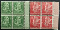 1944 > GERMANY > Fatique Day > Block of 4 > Unused, OG, MNH.