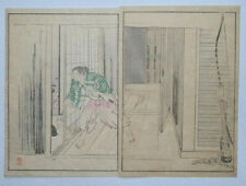 Samouraï Assassin, Ninja, Kyudo Bow: An Original 1880 japanese woodblock print.