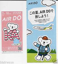 AIR DO JAPAN TIMETABLE 7/2015-10/24/2015 B737-500/700-767-300 KA BEAR & BROCHURE