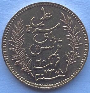 Tunisia: Ali III, 1891 A Gold 20 Francs, KM#227