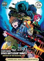DVD ANIME Space Battleship Yamato 2199: Odyssey Of The Celestial Ark + FREE DVD
