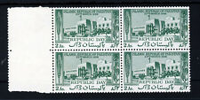 PAKISTAN 1956  Republic Day Issue BLOCK OF FOUR  SG 82 MNH