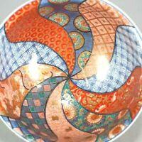 Imari Porcelain Bowl Ware Twisted Pattern Edo Era Old Japanese Antique Japan F/S
