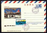 USSR RUSSIA 1974 Antarctic Polar Stamp Polar Cover (4863)