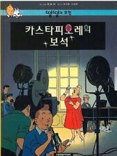 Tintin The Castafiore Emerald (Les Bijoux De La Castafiore) Korean Edition 2003